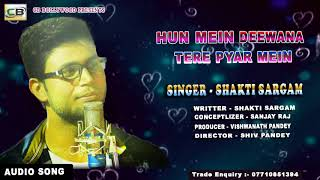 "Best of Hits#Shakti Sargam-2018""Hindi song-Hun Mein Deewana Tere Pyar Mein-HINDI HEART TOUCHING SONG"