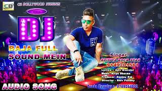 Aditiya Rock Star/Latest Hindi Song 2018 Remix-Dj Party Song-Latest Remix-D.j Baja Full Sound Mein
