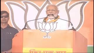 PM Shri Narendra Modi addresses a public meeting in Deoghar, Jharkhand : 15.05.2019