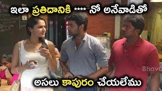 ఇలా ప్రతిదానికి **** నో అనేవాడితో అసలు కాపురం - Latest Telugu Movie Scenes - Jai, Andrea Jeremiah