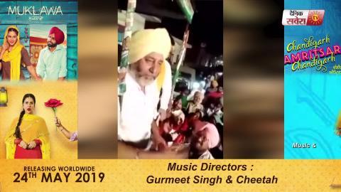 Video- शराब पीकर चुनाव प्रचार करने के आरोपों में घिरे Congress उम्मीदवार Jasbir Dimpa