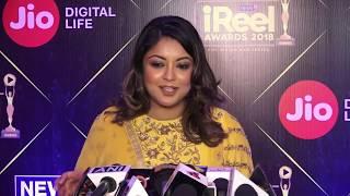 Nawazudin Siddiqui Anurag Kashyap at Red Carpet of IReel Awards