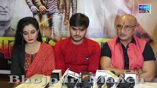 Arvind Akela Kallu Or  Ritu Singh Bhojpuri Film  Patthar Ke Sanam Exclusive Interview