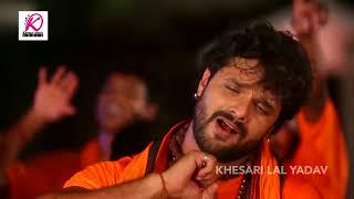 #Khesari Lal Yadav का 2018 का New Kawar Song - बोल के बोल बम - Bol Ke Bol Bam - Bhojpuri Sawan Songs