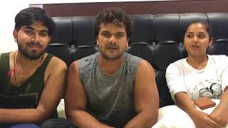 Khesari Lal Yadav और Kajal Raghawani जानिए। दर्शको से क्या अपील की - Bhojpuri Live Video 2018