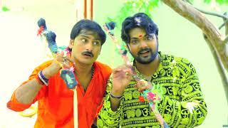 #HD VIDEO SONG - SAMAR SINGH - BOL BAM SUPERHIT SONG - CHOR BAM - चोर बम - Latest Bhojpuri Songs2018