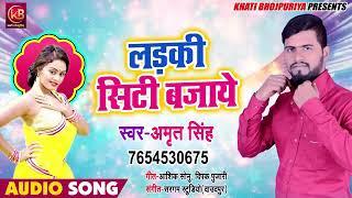 हई गोरकी आँख मारे हई छवरि आँख मारे - अमृत सिंह - latest bhojpuri hit songs 2019 new aankh mare dj