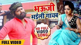Samar Singh का 2019 का New #भोजपुरी #Song - Naya