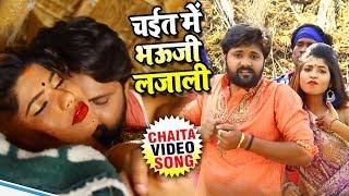 #Samar Singh का 2019 का देसी #चईता Video Song - धन होई नाही हमसे कटनिया ना - Bhojpuri Chaita Songs