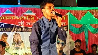 Bhojpuri Live Stage Show - मईहर के भवानी - Maihar Ke Bhawani - New Live Stage Show 2018