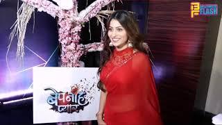 Aparna Dixit Exclusive Interview - Bepanaah Pyaar Serial Launch