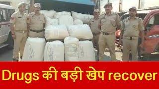 J&K से 680kg चूरापोस्त की Punjab के लिए सप्लाई का पर्दाफाश, तस्कर गिरफ्तार