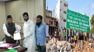 Ek Khana Masjid Ko Lekar Osman Mohd Khan Ne Waqf Board Mein Ki Shikayat | @ SACH NEWS |
