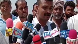 Halvad |Command not to take water for irrigation from dam| ABTAK MEDIA
