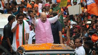 Amitshah BJP | Accusses TMC Over Communal Voilence in West Bengal | BJP Vs TMC In Bengal - DT