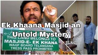 Ek Khaana Masjid | BJP Kishan Reddy | Osman Mohammed Khan | Waqf Land Or a Private Land? - DT