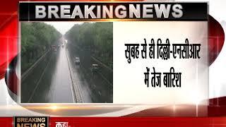 दिल्ली-एनसीआर में मौसम हुआ सुहाना