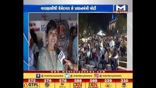 Mantavya Newsની ટીમ પહોંચી Varanasi