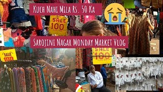 Kuch Nahi Mila Rs. 50 ya Rs. 30 ka Sarojini Nagar Monday Market With Shystyles | Nidhi Katiyar