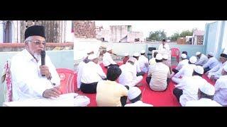 Haider Ali Baghban Ki Janib Se Darse Quraan Aur Dawat e iftaar A.Tv News 14-5-2019