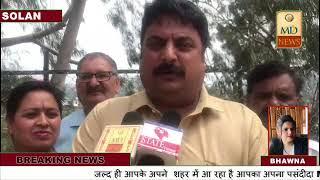 हिमाचल में चारो सीट जीतेगी कांग्रेस,रैली में आएंगे 50 हज़ार लोग: रजनीश खीमटा