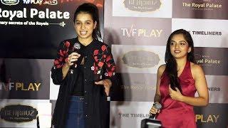 Benafsha And Ahsaas Channa At The Royal Palate Culinary Secrets Of The Royals Show Launch