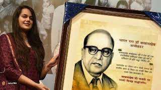 I am a Big Follower of Babasaheb Ambedkar | Tina Dabi, IAS Topper 2015 | Ambedkar Jayanti Special