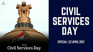 Civil Services day Special 2019 | 21 April 2019 | Satya Bhanja