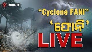 Cyclone Fani  Live Video! | Puri, Konark | चक्रवाती तूफान फानी (पूरी, कोणार्क)