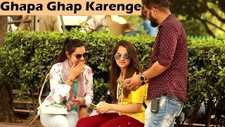 Aap Ghappa Ghap karne Mein Interested ho | Comment Trolling E19 | Unglibaaz