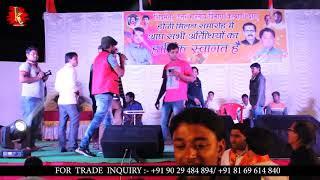 #Samar #Singh का Live #Video_Song - सईया गारी दिहले ना - #2018_ live_program
