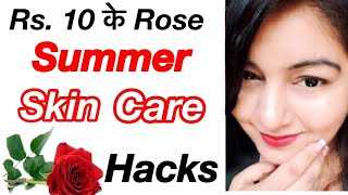 5 Summer Beauty Hacks in Rs 10/- | Skin Care Tips | JSuper Kaur