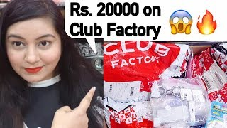 Rs. 20000 Shopping - Club Factory Summer Sale | JSuper Kaur