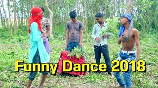 New Desi Funny dance || Full Comedy dance Video 2018