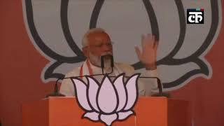 मऊ: PM मोदी ने रेप के आरोपी को टिकट देने पर सपा-बसपा पर उठाए सवाल