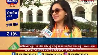 Tollywood અભિનેત્રી Reshma Rathore વડાપ્રધાન મોદીના ચૂંટણી પ્રચાર માટે પહોંચ્યા વારાણસી