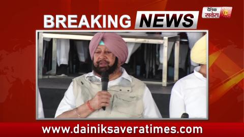 Big Breaking Video: Captain बोले अगर Congress की न आई ज़्यादा Seats तो मैं करूंगा Resign