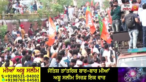 Video- Amritsar में Hardeep Puri के हक में Sunny Deol ने निकाला बड़ा Roadshow