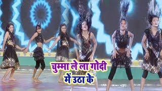 Dance Ghamasan Episode 4 - चुम्मा ले ला गोदी में उठा के - Sonali, Muskan and Muskan - Mahua Plus
