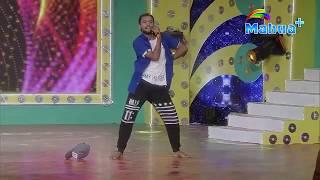 धीरेन्दर का डांस देख सीमा सिंह अपनी हंसी न रोक सकी - Dance Ghamasan - Episode 2 - Mahua Plus
