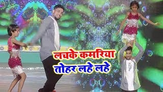 Dance Ghamasan - लचके कमरिया तोहर लहे लहे  - Episode 4 - Rakesh , Shristi - Mahua Plus