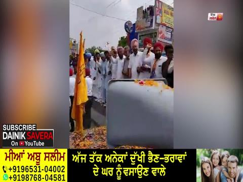 Video- Mansa की Roads पर Dream Girl Hema Malini का Road Show