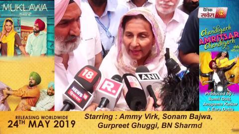 Video- Navjot Kaur Sidhu के आरोपों का Preneet Kaur ने दिया जवाब