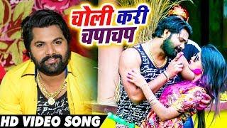 आ गया #Samar Singh और #Kavita Yadav का #सुपरहिट Holi -  #Choli Kari Chapachap - Bhojpuri Holi Songs