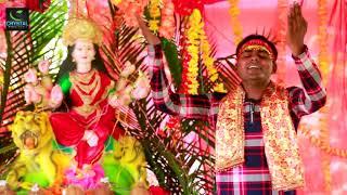 चईत नवरात्री #Special - तू ही भवानी तू ही आदिशक्ति - Tu Hi Bhawani - Bhojpuri Navratri Songs 2019
