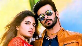 শাকিব খানের কষ্টের সিনেমা প্লিস কাঁদবেন না - Shakib Khan Bangla Sad Movie 2018 - MK BANGLA