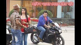 সাকিব খানের সেরা কষ্টের ছবি  | Shakib Khan Super Sad Bangla Action Movie - MK BANGLA