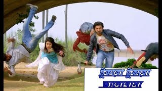 টুকরো টুকরো ভালোবাসা || Full Bangla Movie  2018 = MK BANGLA