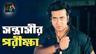 A Super Action Bengali Movie By MK Bangla
