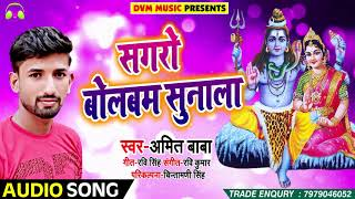 Watch #Bhojpuri_Sad_Video_Song टूट गईल स     (video id